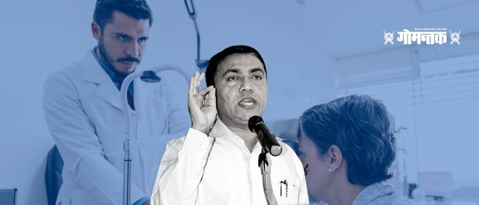 Pramod Sawant said eye check up campaign are not stunts for municipal elections