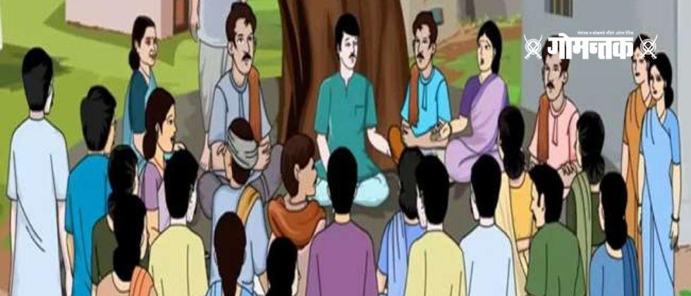 Gram Sabhas will be held in Goa after a year