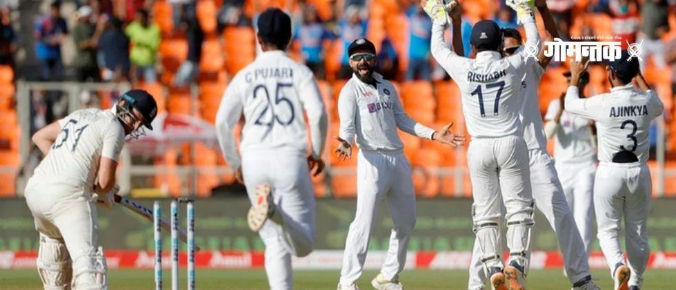 INDvsENG Amitabh Bachchan tweeted after Indias victory over England