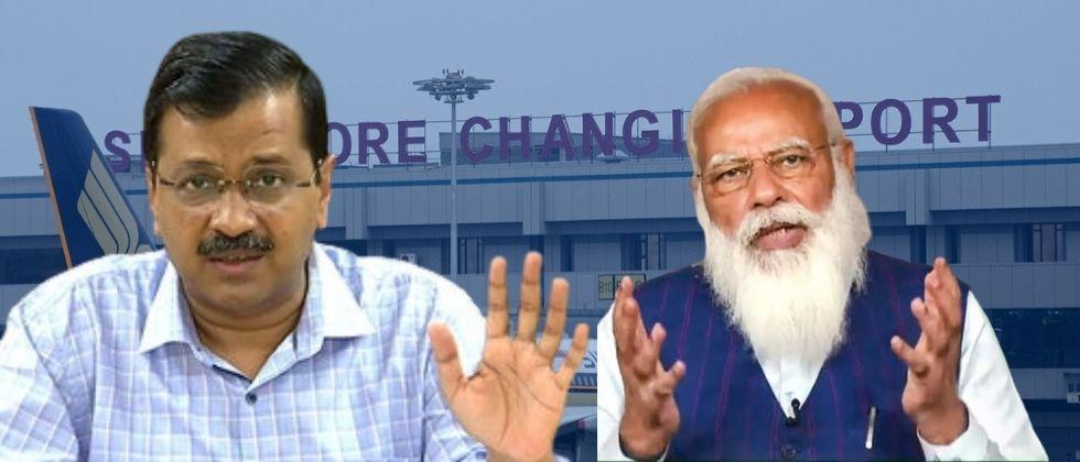 Immediate closure of flights from Singapore Kejriwals demand to central government
