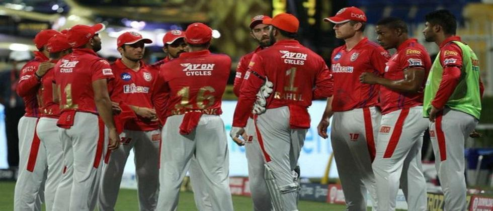 Last chance for Punjab to enter playoff