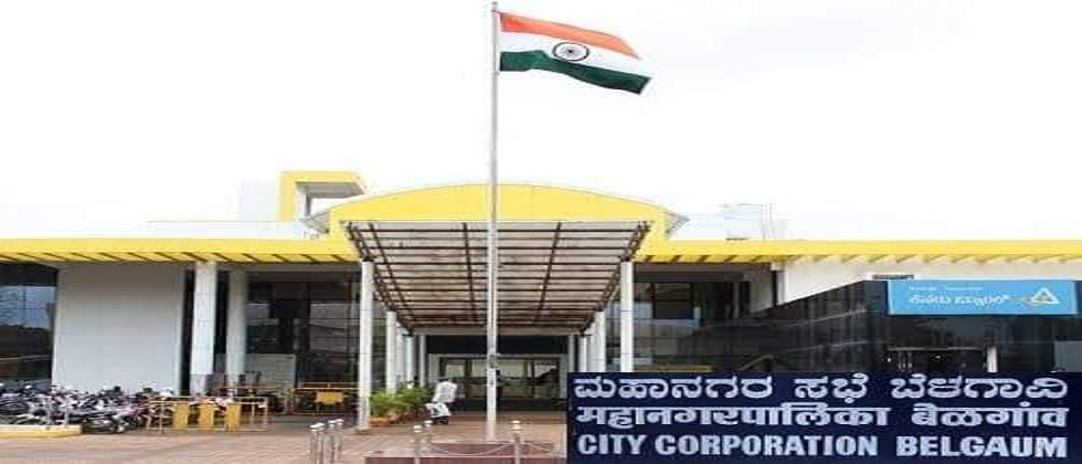 The High Court has ordered the Karnataka government to hold elections in the on coming three months