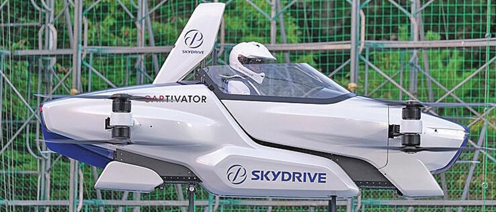 editorial article on flying car by Surendra Pataskar