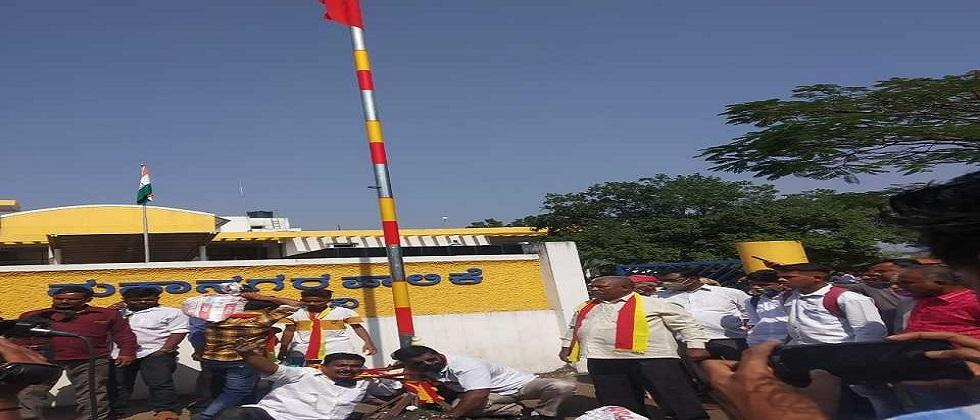 Attempt to hoist red yellow flag in front of Belgaum Municipal Corporation