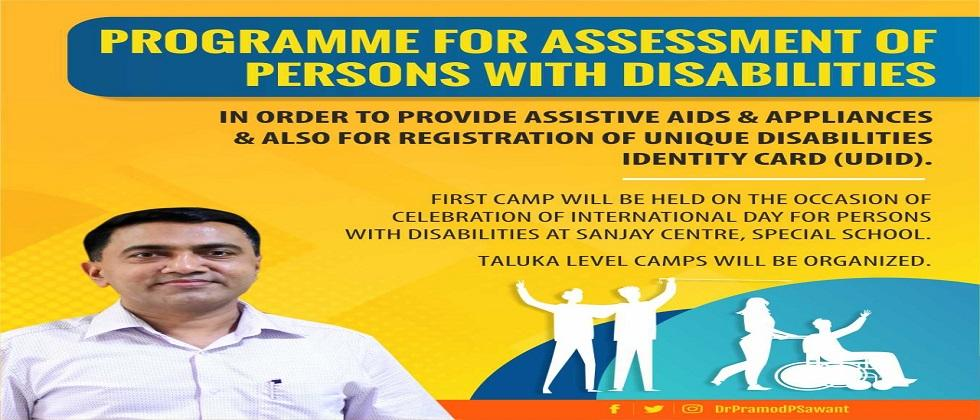 Tools for the disabled for identity cards Organizing camps from 4th December