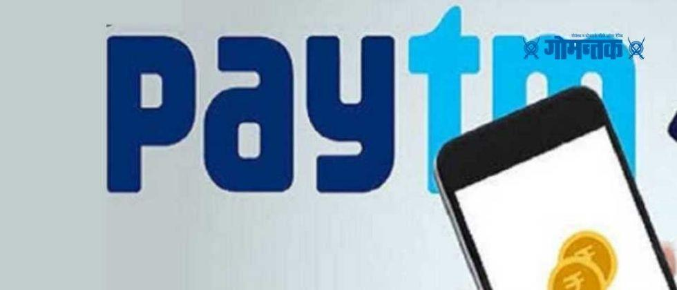 Shock to Paytm users! Now adding money by credit card to wallet has become more expensive