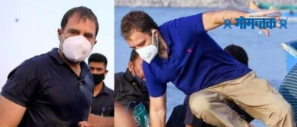 Rahul Gandhi should give fitness tips Why is a photo causing a discussion