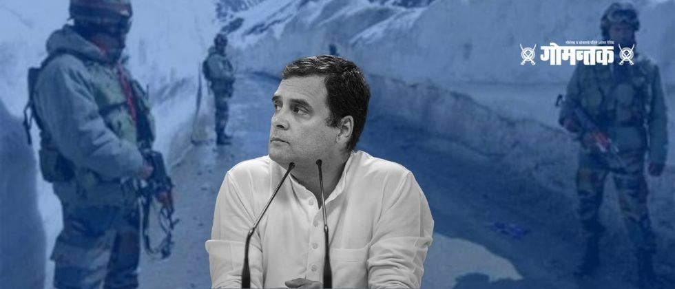 Who gave the land of India to China Rahul Gandhi should ask his grandfather a question