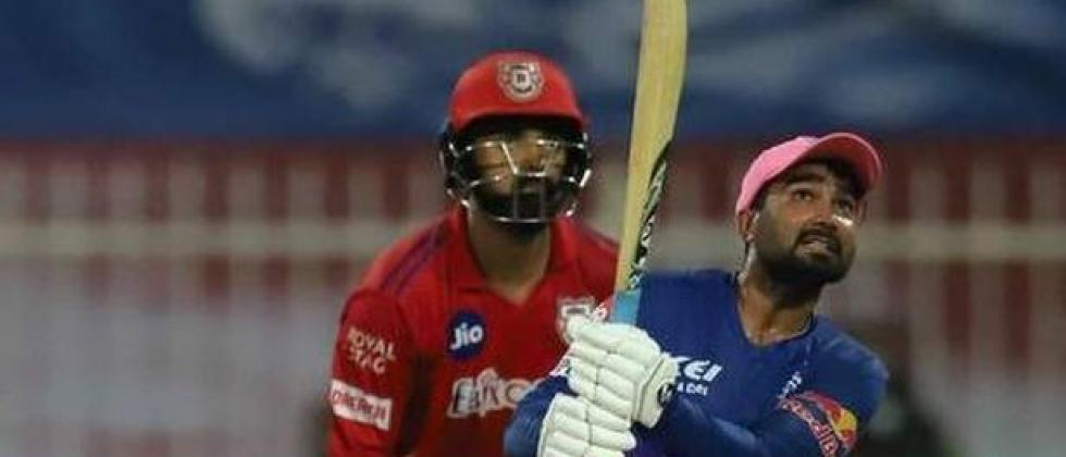 rahul tewatia played played an extraordinary inning against kings eleven punjab