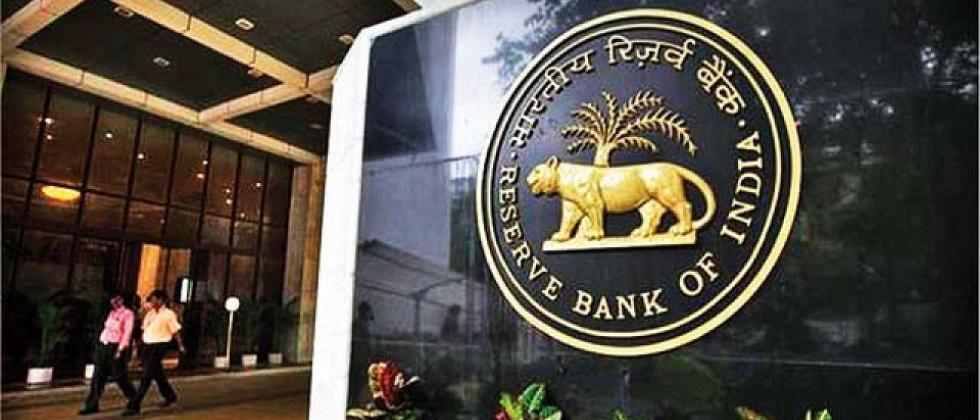 Cash preference in the country RBI report; Increase in digital transactions