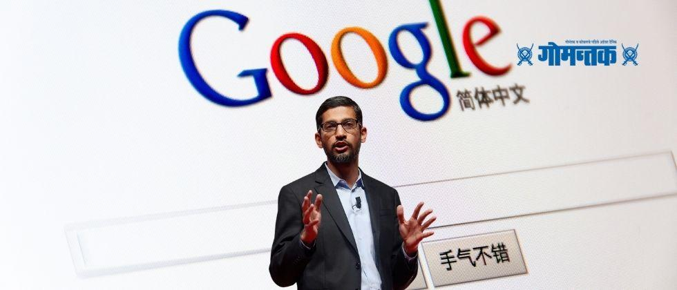 Google will provide space for the vaccination center