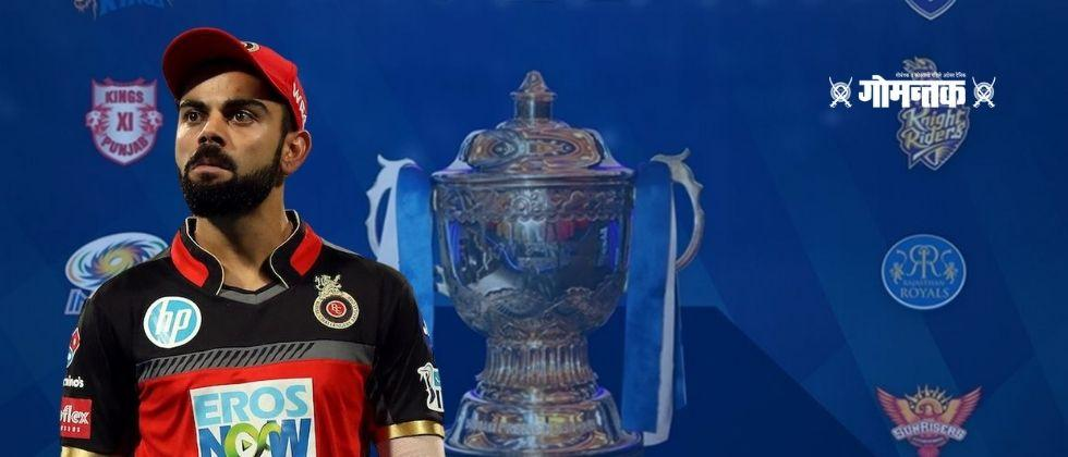 IPL 2021 Big blow to RCB Star player withdraws from competition