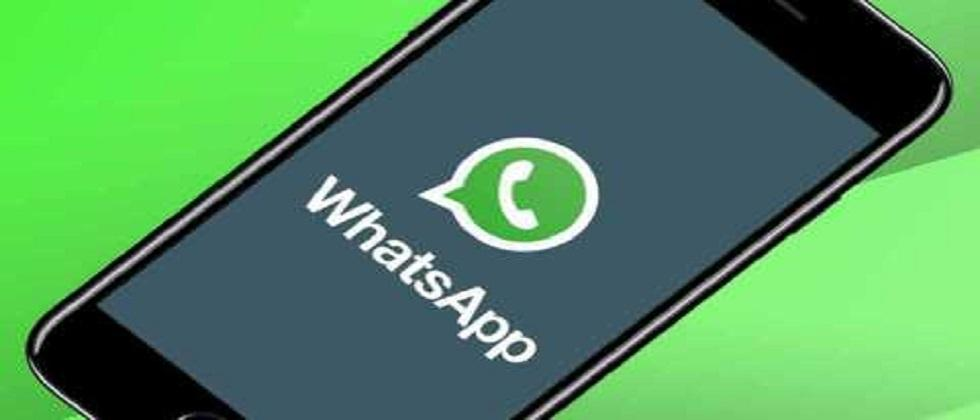 WhatsApp issues clarification over new  privacy policy chats will remain private