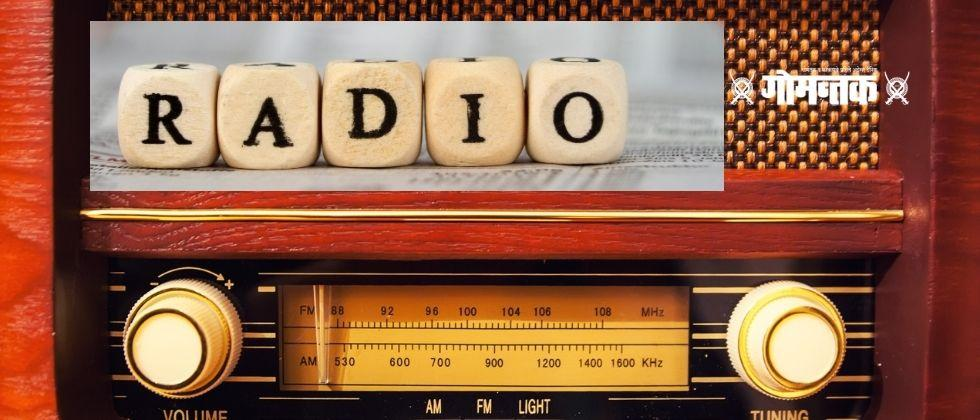 In the next six years radio will be a hundred years old