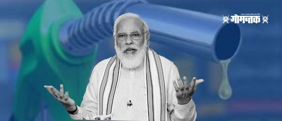 Prime Minister Narendra Modis big statement on fuel price hike in the country