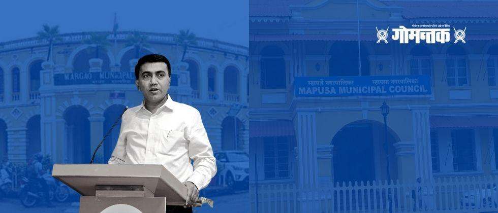Goa Municipal Election government did not show any bias while making reservation Chief Minister Pramod Sawant