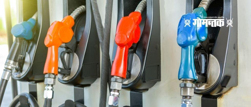 Rise in petrol and diesel prices