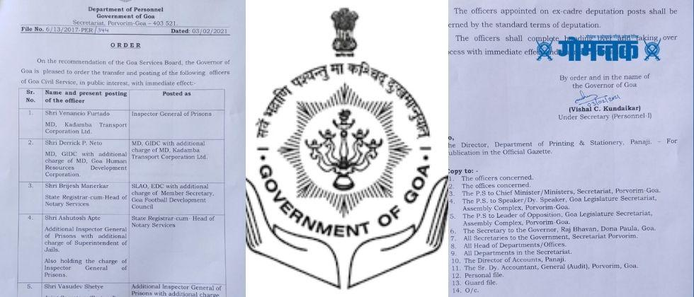 Goa government orders transfer of senior government officers