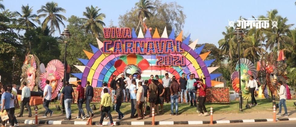 Goa Carnival Preparations for the festival is complete The government will spend 60 lakh 35 thousand rupees