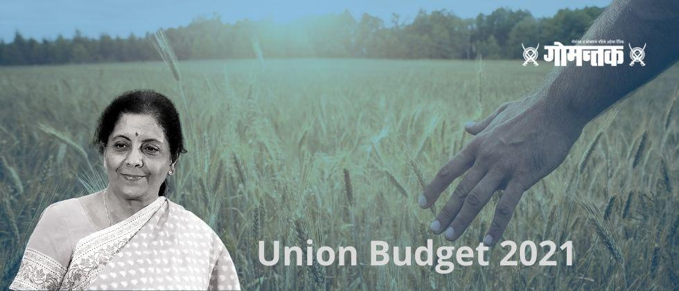 Union Budget 2021 Commitment to double income of farmers