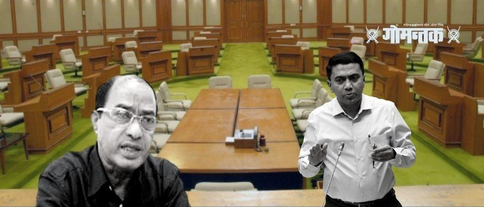 Goa State Winter Assembly  Sattari Fonda and Dharbandoda talukas cannot be combined into one district
