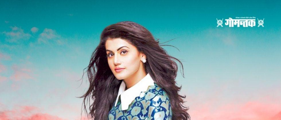 Taapsee Pannu enjoys the last days of shooting in Goa