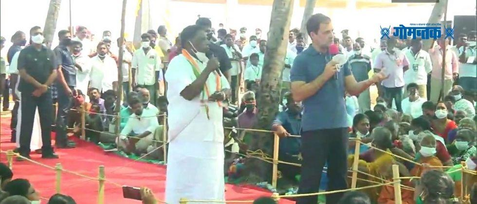 Rahul Gandhi expressed the need for an independent Union Ministry for fishermen