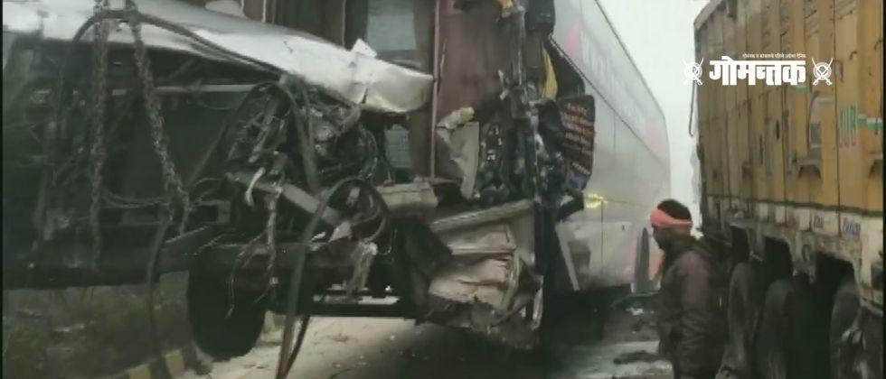 Havoc caused by fog Yamuna Expressway Terrible Accident