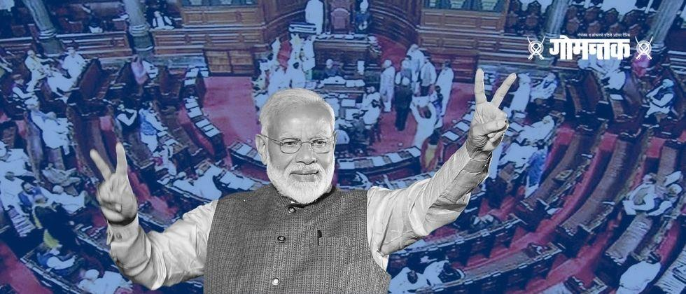 The Prime Minister has hit out at the opposition in Rajya SabhaThe Prime Minister has hit out at the opposition in Rajya Sabha