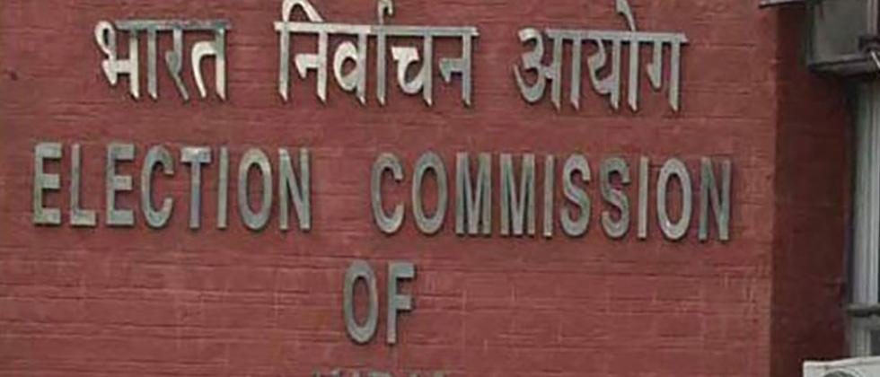 Bihar Assembly elections will be held on time, says Election commission