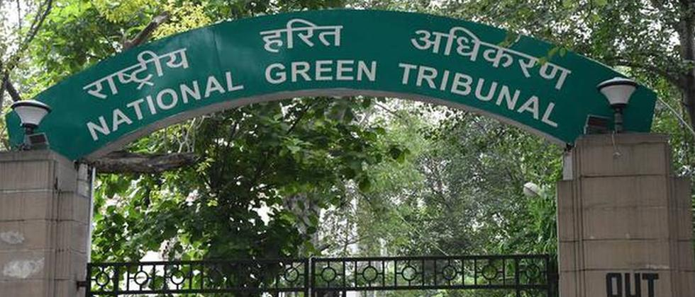 Goa: NGT dismiss plea challenging environment clearance to Baiguinim waste plant