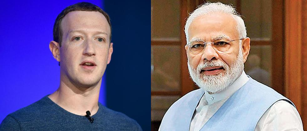 editorial article: Alliance between Facebook and BJP