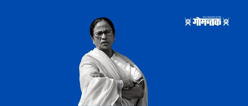 Mamata Banerjees twowheeler journey on the backdrop of elections