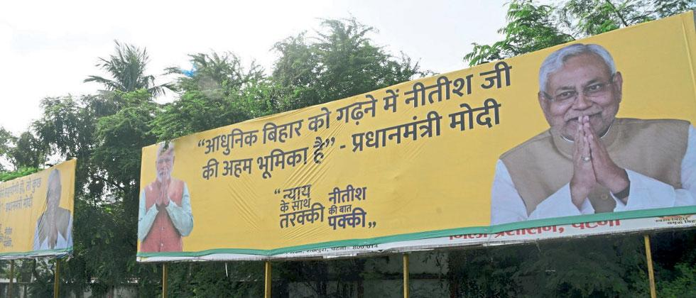 NDA and RJD engaged in poster wars on Patna streets