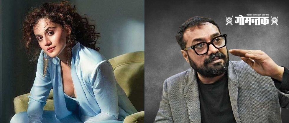 Income tax department probes Taapsee Pannu and Anurag Kashyap till late last night
