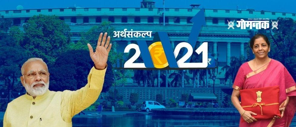 Union Budget 2021 Update Substantial provision for states with forthcoming elections