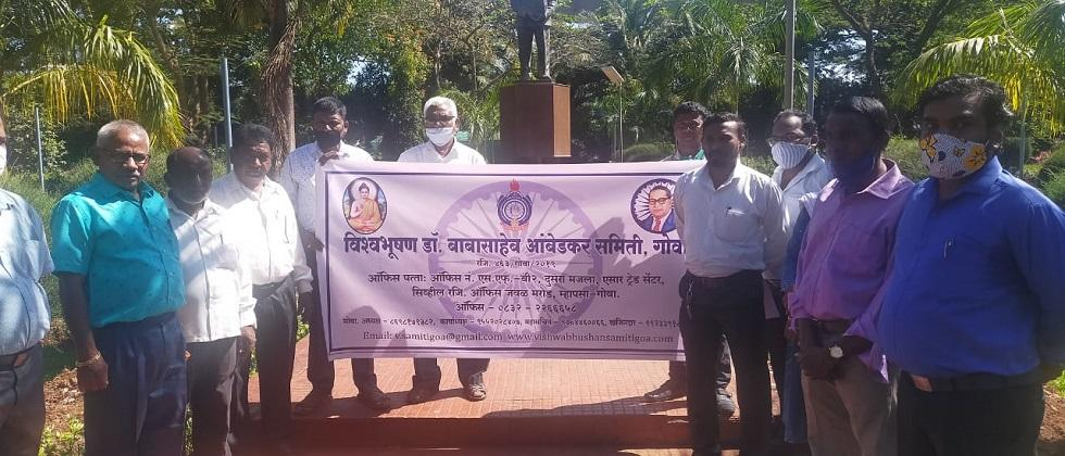 Vishwabhushan Dr Babasaheb Ambedkar Committee gave a warning to hold agitation