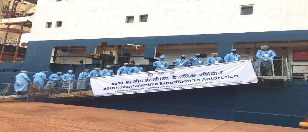 40th Antarctic expedition started today from Goa despite of the corona situation