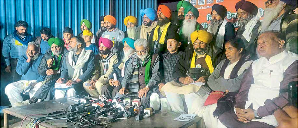 Farmer leaders agree to talk to Centre on Dec 29 but only on cancellation of new farm laws
