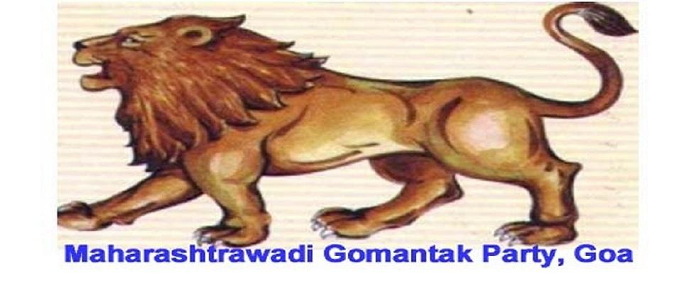 MGP party in Goa supports to double tracking project of South Western Railway