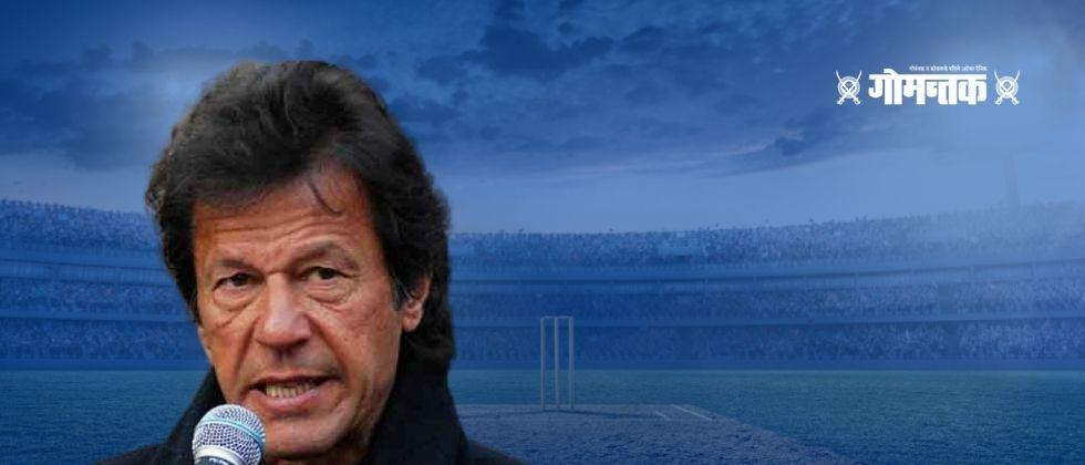 The Prime Minister of Pakistan made a big statement on Indian cricket