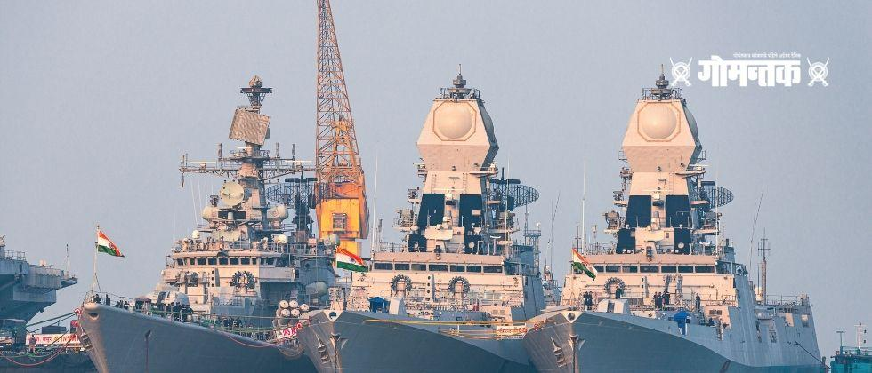 Construction of Naval Simulator started by Goa Shipyard Limited