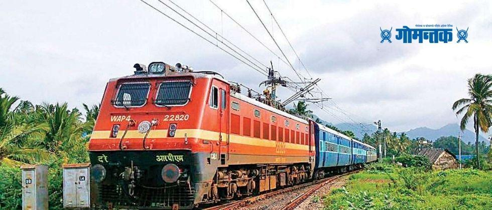 The journey from Mumbai to Kolhapur will take just six hours