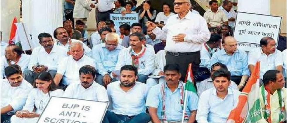 reservation Crisis in Indian constitution