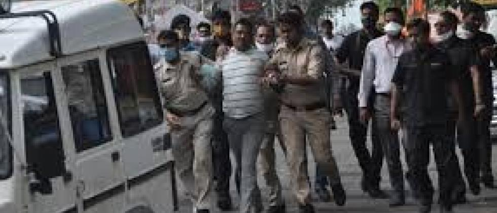 dubey arrested