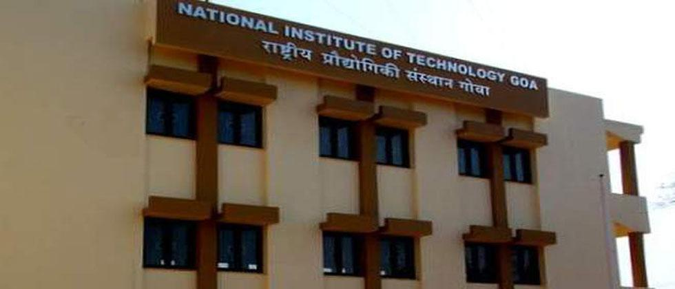 How much does NIT benefit Kunkalli