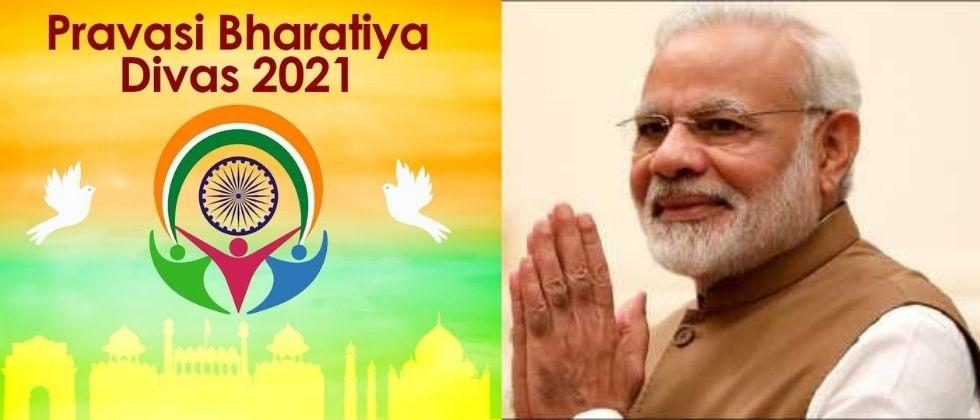 On the occasion of Pravasi Bharatiya Divas Prime Minister Modi said This is the rite of our soil