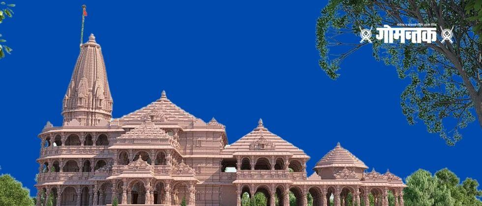 construction cost of the Ram Mandir in Ayodhya will exceed Rs 1100 crore