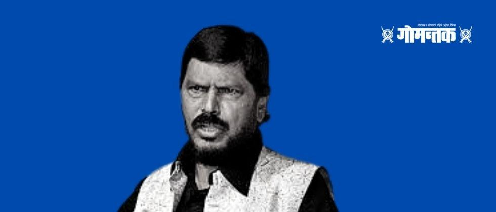 Farmers agitation in Mumbai is just a publicity stunt Ramdas Athavales attack