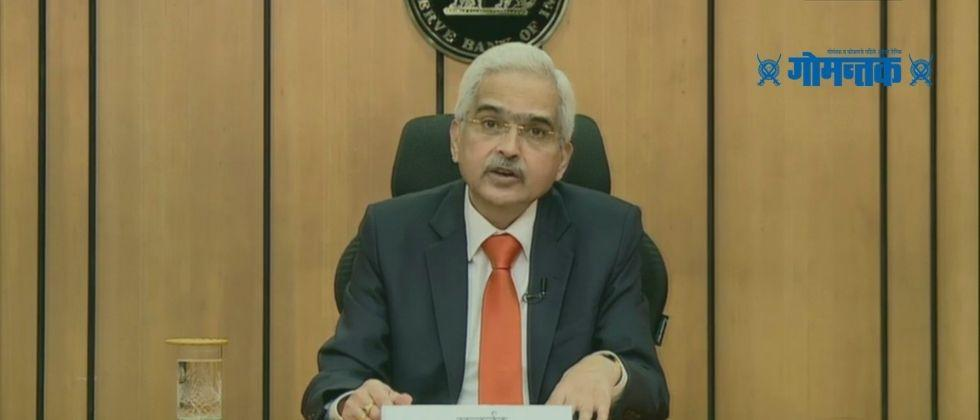 No changes in the interest rates of the Reserve Bank of India